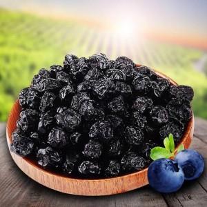Dry Blue Berry [1 kg]