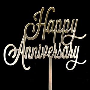 Anniversary Silver Cake Topper