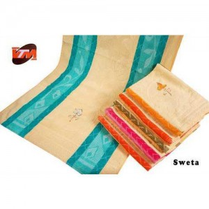 Sweta Cotton Towel
