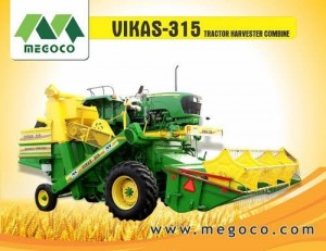 12 Feet Cutter Tractor Mounted Combine Harvester