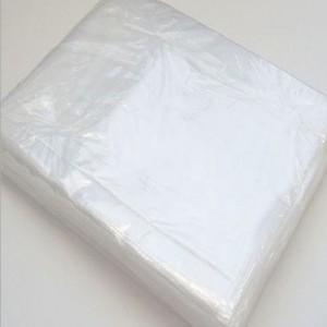 Hm Plastic Bags
