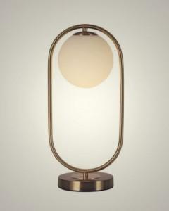 Calliope Table Lamp