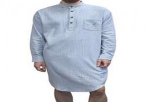 Men's Or Boys' NightShirt