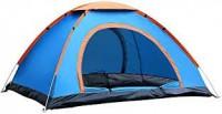 Camping, Fishing & Hunting Equipment