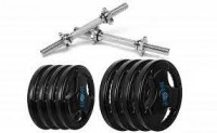 Dumbbells, Weight Plates, Weight Rods and Exercise Accessories